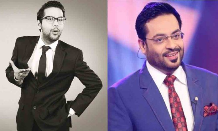 ali gul pir on amir liaquat