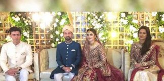 fawad khan's sister wedding