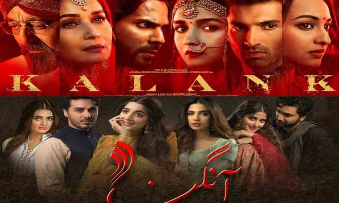 kalank inspired by aangan