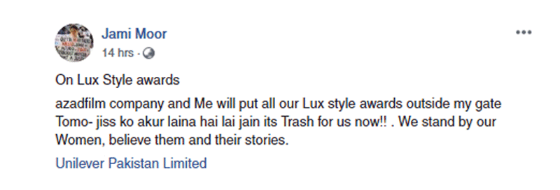 lux style award