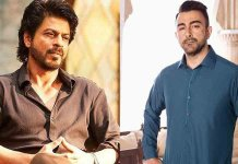 shahrukh khan and shaan shahid
