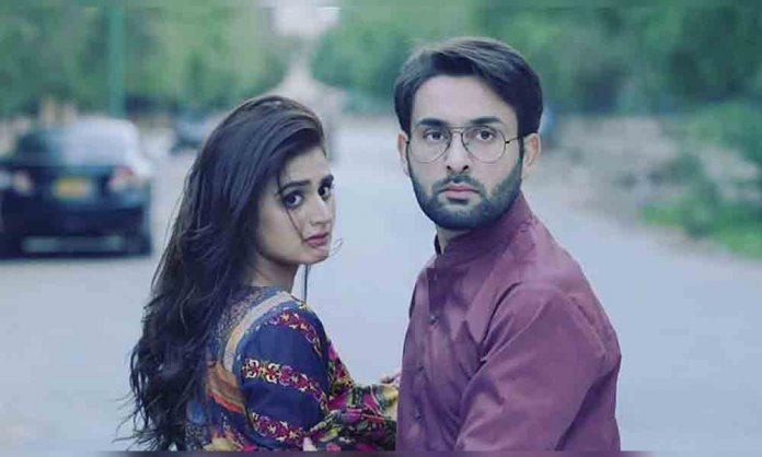 affan waheed divorce