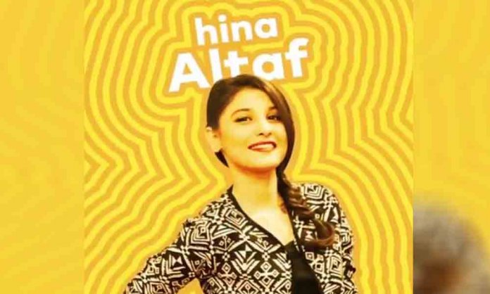 hina altaf with lays