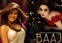 baaji the film