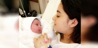 aiman khan's daughter