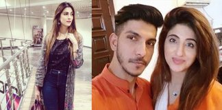 mohsin abbas haider girlfriend